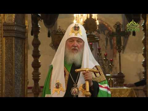 Слово в день памяти святителя Филиппа Московского в Успенском соборе Московского Кремля