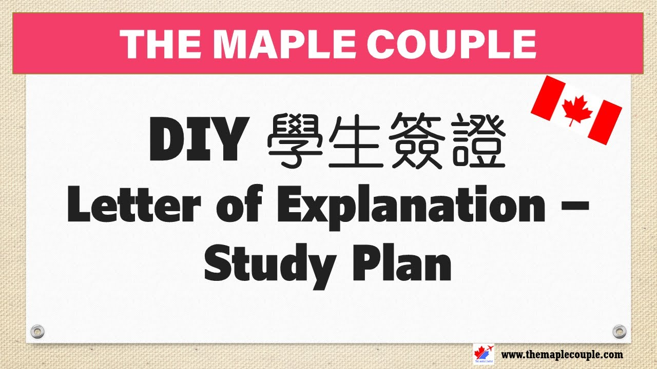 DIY 學生簽證最難的一環: Letter of Explanation - Study Plan - Step by Step Guide! 5 大熱門學科到底係咩?