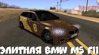ЭТОТ ВИНИЛ НА BMW M5 F11 НА БЛАТНЫХ НОМЕРАХ ПРОСТО ЗОЛОТО - CCDPLANET - MTA