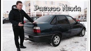 | Авто Обзор Дэу Нексия Nexia за 30 К | машина или велосипед? |