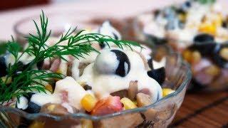 Салат Жаннат с копченой курицей  Рецепт