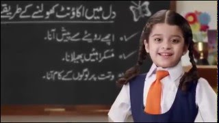 Allied Bank Corporate Campaign 2015
