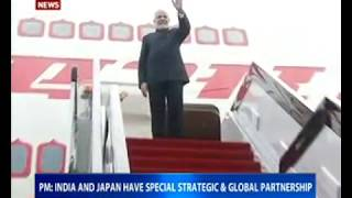 PM Modi's Japan visit: What's going to be on agenda?