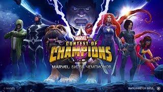 Вы видели эту собаку?Новая Сюжетка!► Марвел Битва Чемпионов ● Marvel Contest of Champions