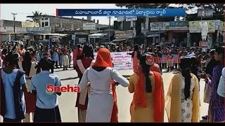 Children's Rights for Students Rally in Guduru At Mahabubabad District | Sneha TV