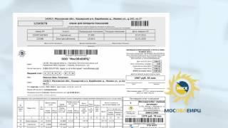 МосОблЕИРЦ: Единый платежный документ(, 2015-11-23T16:58:37.000Z)