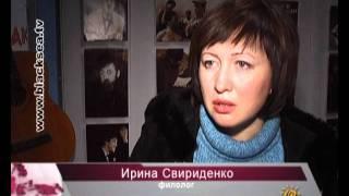 Фильм о Высоцком
