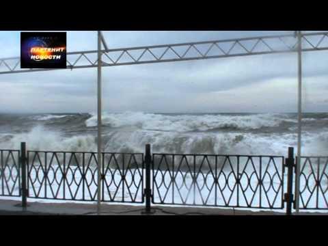 Партенит шторм.mpg
