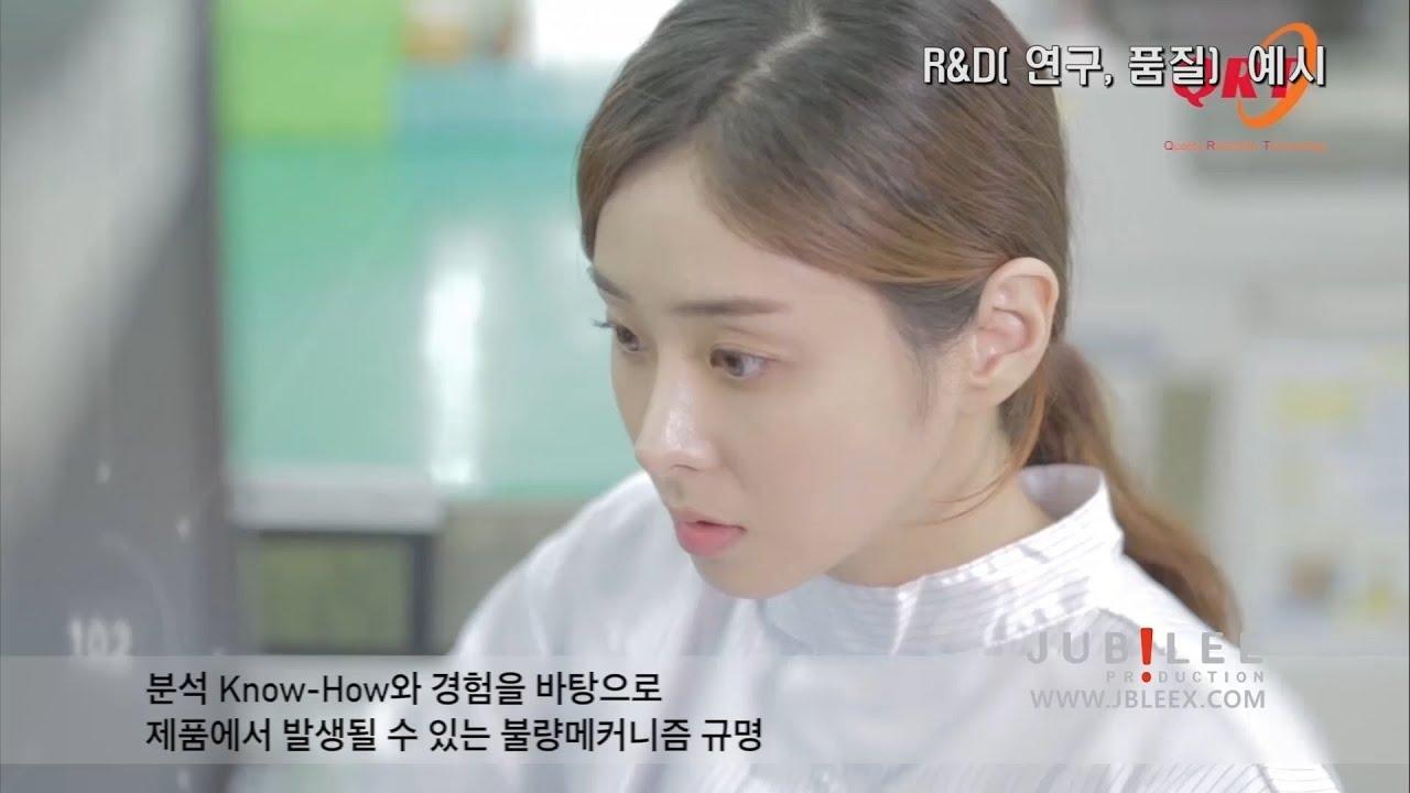 2019ㅣ 주빌리프로덕션ㅣ 기업홍보영상ㅣ 쇼릴영상