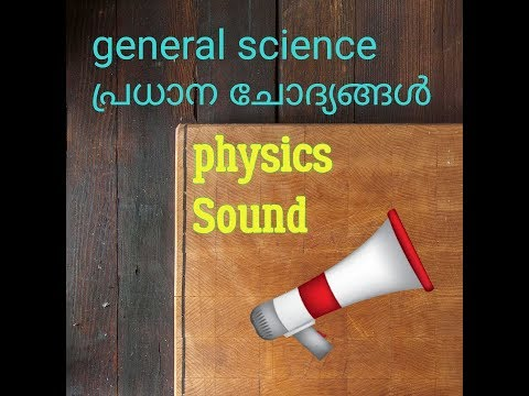 General science for Psc/ physics/sound/degree level/LDC