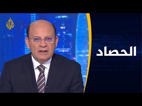 الحصاد - منطقة الخليج بين التصعيد والتهدئة  - نشر قبل 3 ساعة