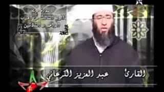 Gambar cover Surah Maryam (19:22-58) - Shaykh 'Abdul-'Azeez al-Kar'aani