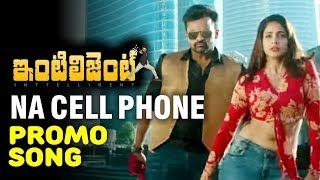 Telugutimes.net Na Cell Phone Promo Song