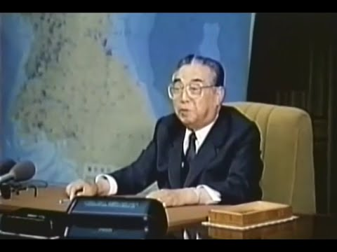 President Kim Il Sung's last Instructions