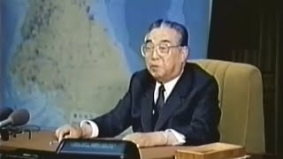 President Kim Il Sung's last Instructions