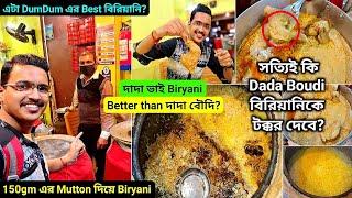 150 গ্রাম এর Mutton দিয়ে দমদমে Dada Bhai Biryani🔥|Best Chicken Chap|Better than Dada Boudi Biryani