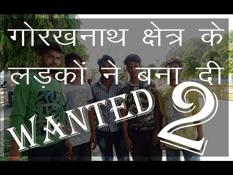 Wanted 2 l Gorakhnath Film City l   GFC l Gorakhnath Mandir