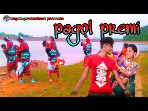 new-santali-video-2020|prem-pagol-santali-traditional-video|-audio-+full-video||bapun-anjali-porayni