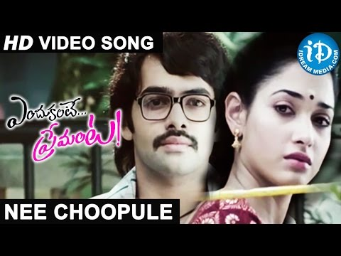 Endukante Premanta Movie Songs | Nee...