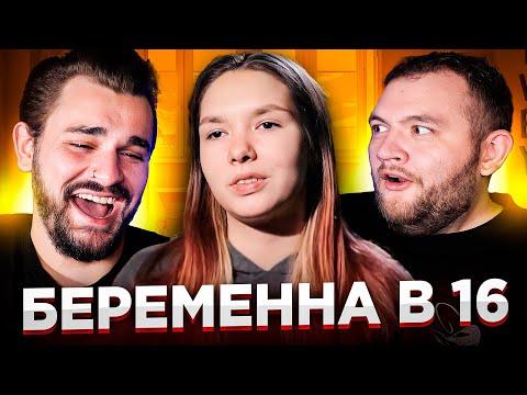 Беременна в 16 - 7 серия 5 сезона