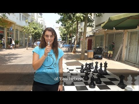 Easy Hebrew 1 - Weather in Israel