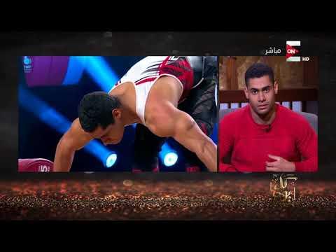كل يوم - لقاء مع أبطال مصر فى لعبة رفع الأثقال والحائزين على الميداليات الذهبية والفضية  - نشر قبل 19 ساعة