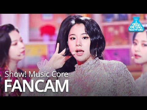 [예능연구소 직캠] TWICE - Feel Special (CHAEYOUNG), 트와이스 - Feel Special (채영) @쇼!음악중심 20191012