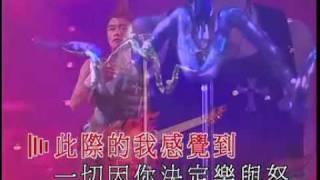 改造人-谢霆锋Viva Live演唱会.flv