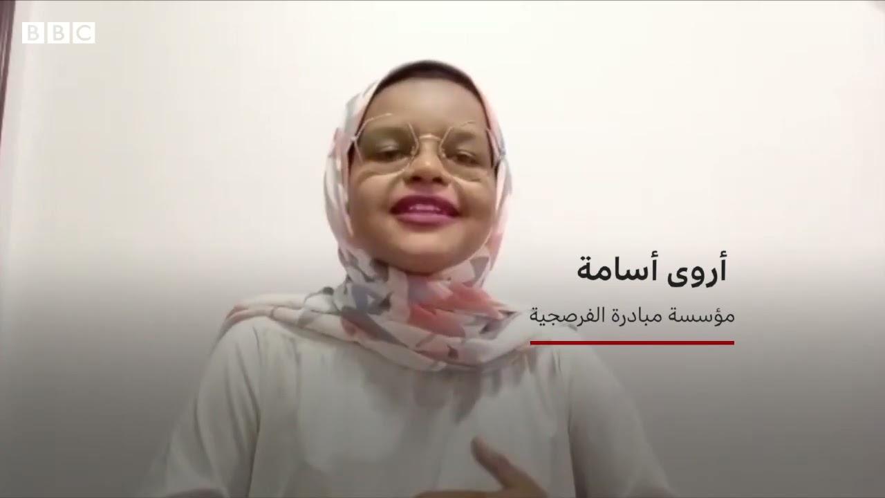 بتوقيت مصر : مبادرة الفرصجية لمساعدة الشباب الذين فقدوا وظائفهم بسبب وباء كورونا  - نشر قبل 4 ساعة