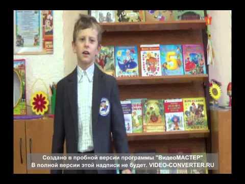 Борис Заходер «Не везёт»