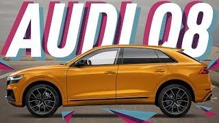 Audi Q8/Ауди Ку 8/Гигантский хэтчбек/Дорожный тест/Большой Тест Драйв
