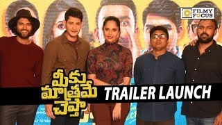 Meeku Matrame Cheptha Movie Trailer Launch by Mahesh Babu || Tharun Bhaskar, Vijay Devarakonda