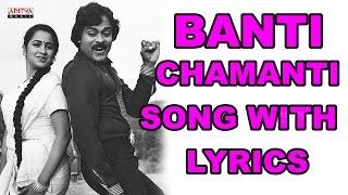 Abhilasha Full Songs With Lyrics - Banti Chamanti - Chiranjeevi, Radhika, Ilayaraja