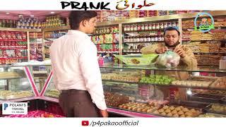 Halwai Prank   By Nadir Ali In   P4 Pakao   2018