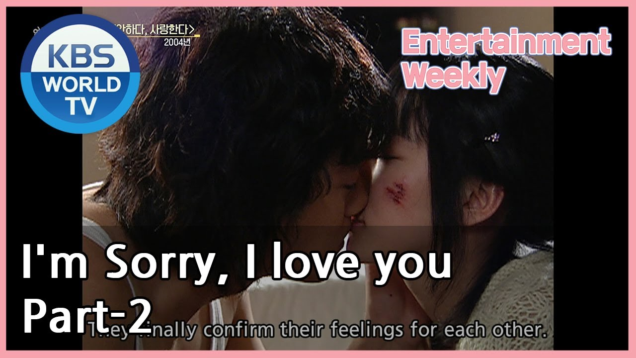"""Download Tragic love story Drama """"I'm Sorry, I love you"""" Part-2(Entertainment Weekly) 
