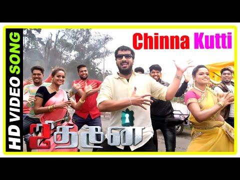 Jithan 2 movie Scenes   Chinna Kutti song   Jithan Ramesh attacked   Mayilsamy