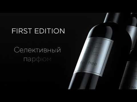 Презентация селективного парфюма FIRST EDITION от NL International