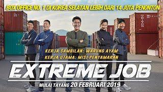 Film PROMO: EXTREME JOB