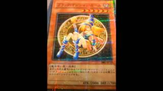 Top ten most valuable yugioh cards