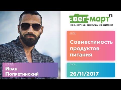 НГС знакомства в Новосибирске (). Сайт знакомств.