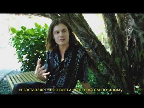 BØRNS for Playboy | Russian Subtitles