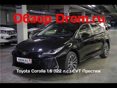 Toyota Corolla 2019 1.6 (122 л.с.) CVT Престиж - видеообзор