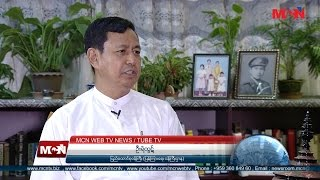 U YE HTUT QUOTATION ABOUT FOR PRESIDENT U THEIN SEIN TO RUN OR NOT IN THE 2015 GENERAL ELECTIONS