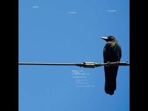 Keiji Haino, Jim O'Rourke, Oren Ambarchi – The Universe Is Tired Please For Just One Second Stop ..
