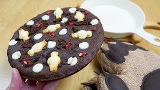 Giant No-bake Frying Pan Cookie フライパンひとつで ややジャイアントなクッキー オーブンなしの簡単レシピ