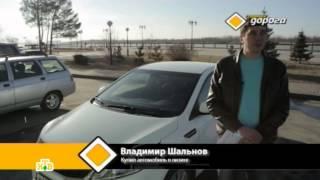 видео Как взять машину в лизинг