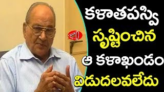 Real facts about K Viswanath Classical Movie Sirimuvvala Simha Naadham | Gossip Adda