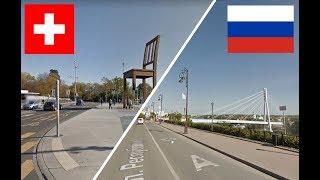 Швейцария - Россия. Женева - Тюмень. Сравнение. Switzerland - Russia.