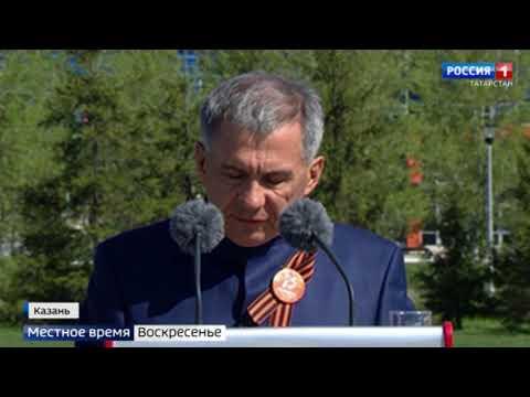 Татарстан, несмотря на карантин, отпраздновал День Победы: как это было