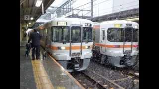 東海旅客鉄道株式会社 JR東海・社歌